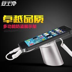平板防盗器用于数码防盗体验展式电子商品防盗装置带充电报警图片