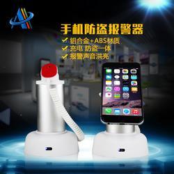 安卓苹果手机防盗器小圆柱报警器展示体验桌面图片