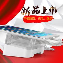 厂家iPad平板防盗报警器华为定制8-12寸平板展示报警器图片