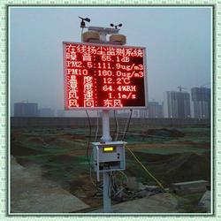 拆迁房工地空气检测仪公路市政空气检测仪图片