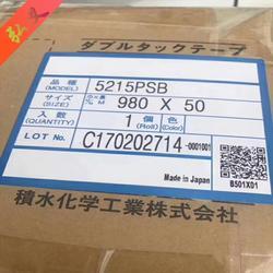 日本积水泡棉双面胶 积水5215PSB双面胶 高强度防水泡棉双面胶带图片