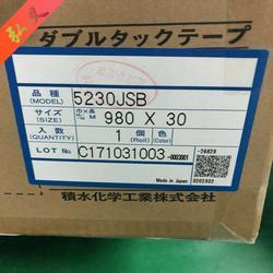 低价供应积水SEKISUI5230JSB防水泡棉双面胶带 原装正品图片