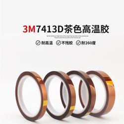 3m7413D金手指高溫膠帶 聚酰亞胺絕緣膠紙 茶色耐高溫膠帶 33m圖片