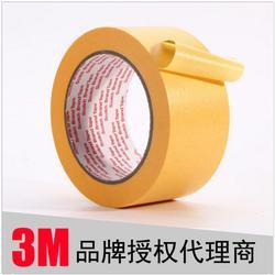 3m244美紋紙膠帶黃色 汽車噴漆烤遮蔽保護耐高溫3M美紋紙膠帶圖片