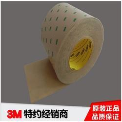 3m9786原装正品 超强粘性双面胶 泡棉防滑垫专用双面胶图片