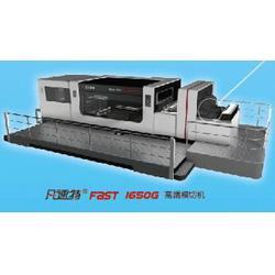 卡匣送紙全自動模切機高速機MWZ1650G價格