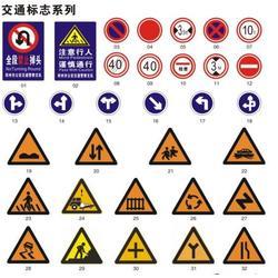 湖南瑞路|邵阳交通标志牌|湖南公路标线图片