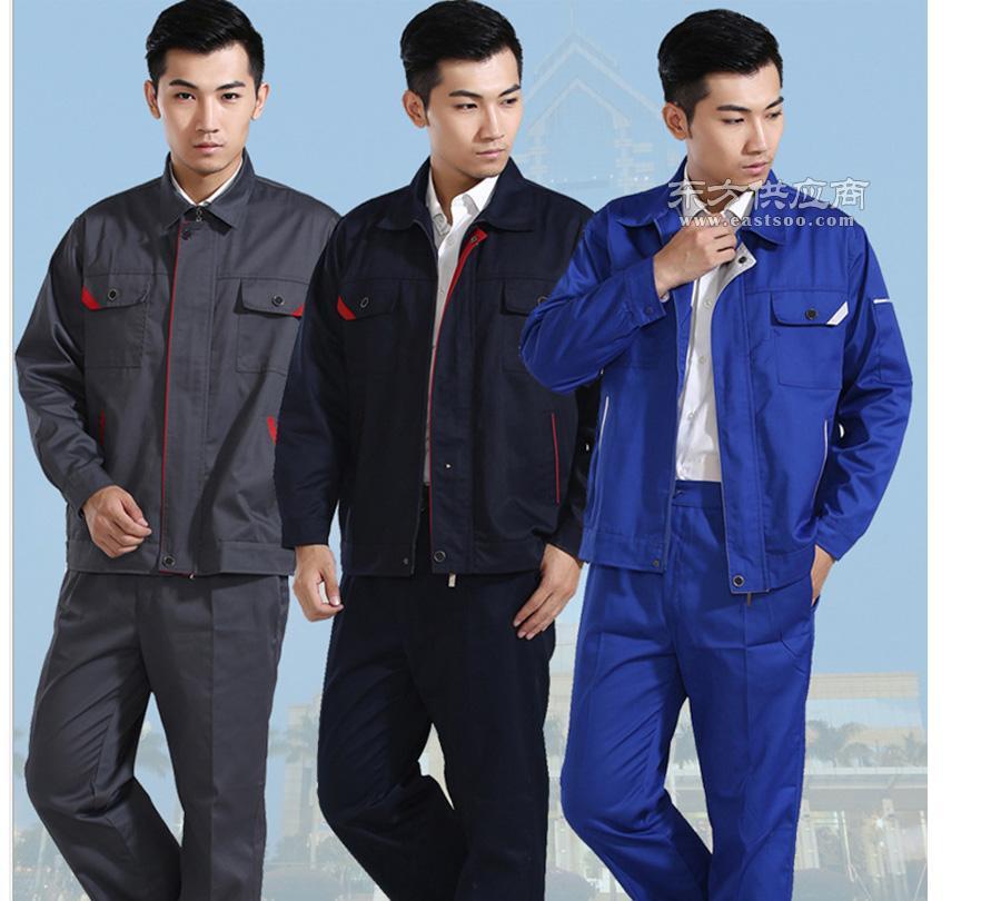 建筑工人工作服工程服定做 顾然服饰工地工作服图片