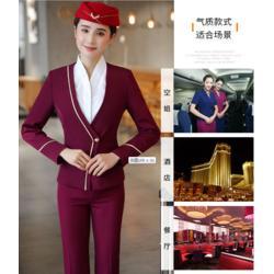 酒店服,餐厅大厅礼仪迎宾服,客运乘务人员职业装图片