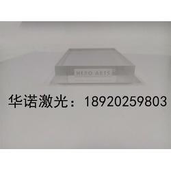 陶瓷激光刻字打标不锈钢激光刻字打标图片