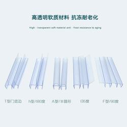 密封胶条 防水浴室 玻璃密封胶条H型180度白云区厂家直销图片