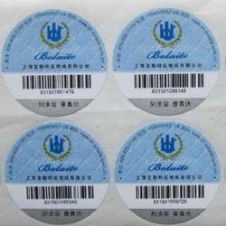 厂家定做消防标识 二维码防伪标签 不干胶标签图片