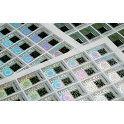 化妆品防伪标签 面膜二维码防伪标签 激光防伪不干胶标签图片