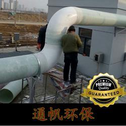 大型生活污水处理设备图片