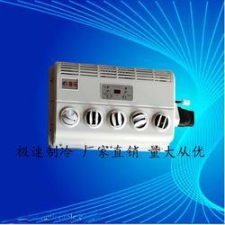 24v驻车空调 制冷速度极快 24v驻车空调量大从优 鲁乐24v驻车空调