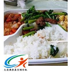 米饭真空预冷机,熟食品真空预冷机图片