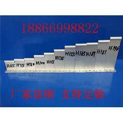 供应铝镁锰板固定铝合金支座厂家图片