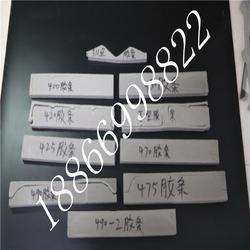 430彩钢瓦防水泡沫堵头供应厂家图片