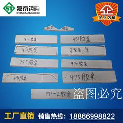 供应470铝镁锰板彩钢瓦泡沫胶条 泡沫堵头 晟泰钢构图片