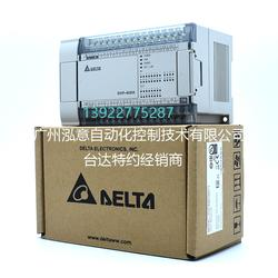 DVP32EH00R3 台达PLC图片