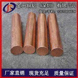 畅销QCr1-0.15铬锆铜棒,QCr0.6-0.4-0.05铬青铜板/棒/管料图片