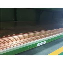 弥散铜板-弥散铜-热沉钨钼科技有限公司(查看)图片