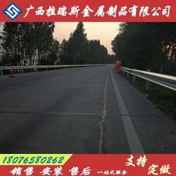 靖西防撞护栏 公路护栏板 护栏厂家供应 带安装图片