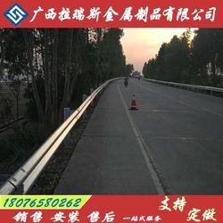 田林乡村公路护栏 护栏板厂家 防撞护栏图片