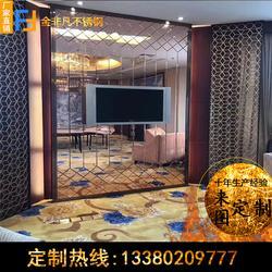 中国传统不锈钢屏风 住户隔断选择图片