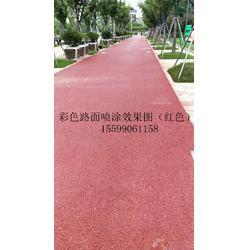 彩色路面 路面顏色更換修復噴涂圖片