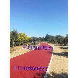 内蒙油漆式彩色路面 水性丙烯酸路面造价 水性丙烯酸改性彩色路面图片