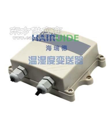 空气温湿度传感器温湿度变送器 温湿度仪表图片