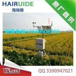 农田小气候自动气象站图片