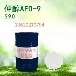 仲醇AEO-9圖片