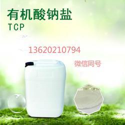 酸堿性除油清洗劑原料 有機酸鈉鹽(TCP)圖片