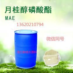 防锈剂原料MAE图片
