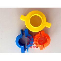 供应燃气表接头封缄 表嘴 一次性表锁 塑料封卡厂家定做图片