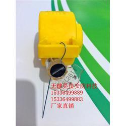 供應燃氣表防盜氣塑料封扣 燃氣表接頭一次性封扣 封緘生產廠家圖片