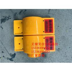 供應20燃氣表封 一次性封緘 表嘴 生產廠家圖片