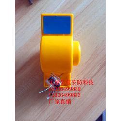 供應燃氣民用表防拆表封 燃氣表接頭 塑料封套 封緘 表嘴生產廠家圖片