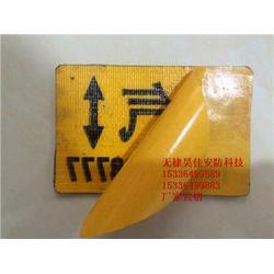 供應粘貼式燃氣管線地面走向牌 電力線纜地面走向牌 標識牌 標志貼