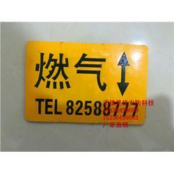 供应8*12燃气管道地面走向牌 标志牌 电力路径标识牌 生产厂家图片