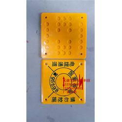 供应电力电缆方形塑料标识牌 管线路径标志牌 塑方警示牌生产直销图片