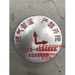 供应电力电缆地面走向牌 标识牌 圆形路径警示牌生产厂家图片
