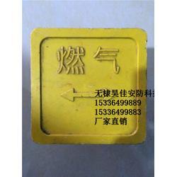供应燃气标志标志砖 天然气警示砖 电力标识块 标志块生产厂家图片