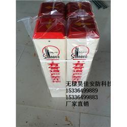 供应天然气管道标志桩 标识桩 标志砖 标识牌 地贴标识牌生产厂家图片