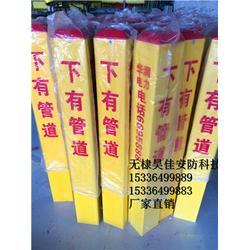供应天然气管道标志桩 标识桩 天伦燃气警示桩 地埋桩生产厂家图片