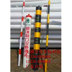 供应黄黑电力拉线保护套管 过道警示管 电力电信保护管生产厂家图片