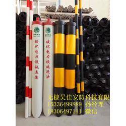 供应电力拉线警示管 电力拉线保护套管生产厂家图片