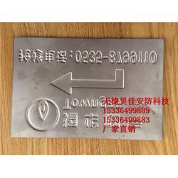 供应燃气管道地面走向牌 标志牌 不锈钢冲压标识牌 警示地标牌 地贴生产厂家图片